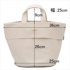 FEELANDTASTE,フィールアンドテイスト Bag Pattern Free, Bag Patterns To Sew, Cartoon Bag, African Accessories, Diy Bags Purses, Leather Craft Tools, Jute Bags, Craft Bags, Cloth Bags
