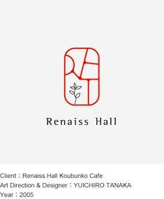 ルネスホール・公文庫カフェ ロゴマークデザイン Logos, Typography Logo, Graphic Design Typography, Logo Branding, Branding Design, Lettering, Japan Design, Chinese Logo, Japan Logo