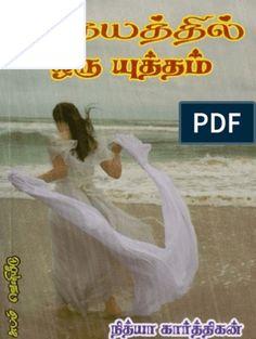 Nithya Karthikagan Idhyathil Oru Udham Romantic Novels To Read, Romance Novels, Novels To Read Online, Books Online, Novel Wattpad, Free Novels, Book Sites, Reading Online, Pdf