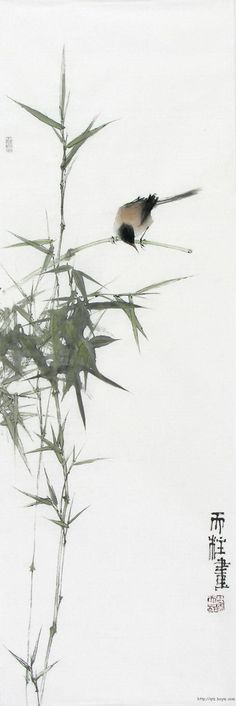 Qin Tianzhu - http://www.fineartgalleryhk.com/gallery/chinese/artists1.phtml?strForceLang=en&ArtistsID=27