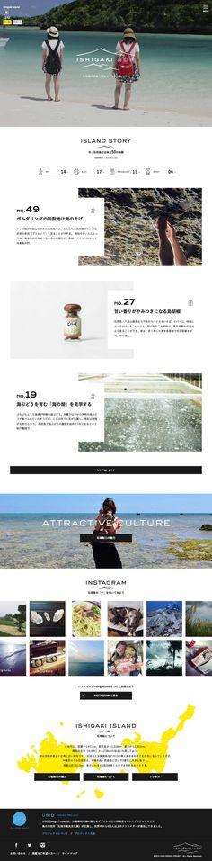 Japanese web design layout