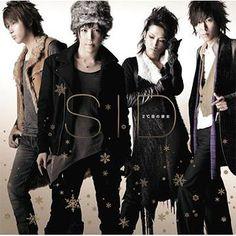 SID (Japanese Band)   ルースニャンのブログへようこそ!