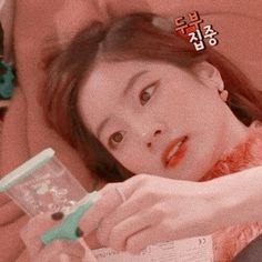 — dahyun twice icons ! Aesthetic Themes, Red Aesthetic, Kpop Aesthetic, Nayeon, Bts Twice, Twice Kpop, Mamamoo, Twice Photoshoot, Kpop Girl Bands