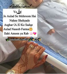 Islamic Qoutes, Islamic Messages, Islamic Inspirational Quotes, Love Mom, Sad Love, Alhamdulillah For Everything, Just Be You, Girly Quotes, Life Pictures