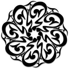 Ism e Nabi – Islamic Graphics