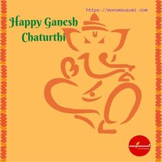 Wishing You All Happy Ganesh Chaturthi... #monomousumi #ganeshutsav #ganeshfestival #ganeshchaturthi #weavermag #writingplatform Ganesh Utsav, Happy Ganesh Chaturthi, Announcement, Wish, Mindfulness, Writing, Feelings, Words, Blog