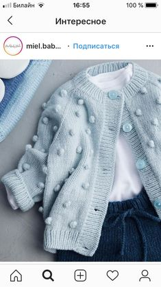 1be21ee12cc6 8392 Best Babies and childrens sweaters images in 2019