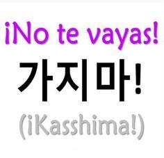 Korean Words Learning, Korean Language Learning, Korean Phrases, Korean Quotes, How To Speak Korean, Learn Korean, Learn Hangul, Korean Writing, Korean Alphabet