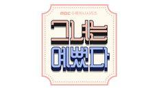 드라마 로고 - Google 검색