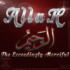 Beautiful Names Of Allah, Projects To Try, Calligraphy, Lettering, Calligraphy Art, Letter Writing