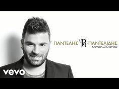 Παντελής Παντελίδης - Καράβια Στο Βυθό - YouTube