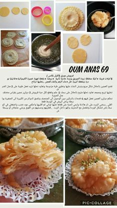 Arabic Dessert, Arabic Sweets, Arabic Food, Sweets Recipes, New Recipes, Soup Recipes, Cooking Recipes, Tunisian Food, Algerian Recipes
