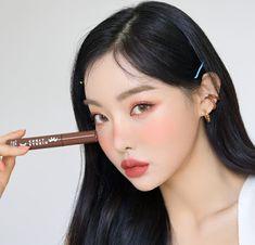 [K-Beauty] Lo nuevo en...Julio | Korean Beauty Dream K Beauty, Korean Beauty, Make Up, Skin Care, Cosmetics, Eye Liner, Cleansing Water, Dull Skin, Humectant