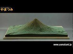 依照等高線層層堆疊,手作富士山紙片模型 Yamatsumi | 大人物