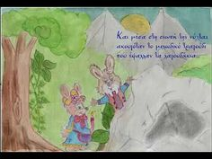 Preschool Education, Easter Crafts, Activities, Youtube, Books, Libros, Book, Book Illustrations, Youtubers