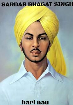 """Facts About """"Shaheed-e-Azam"""" Bhagat Singh That You Did Not Know - Viral Bake Bhagat Singh Birthday, Bhagat Singh Wallpapers, Bhagat Singh Quotes, Gold And Black Wallpaper, Baba Deep Singh Ji, Independence Day Theme, Freedom Fighters Of India, Festival Information, News Memes"""