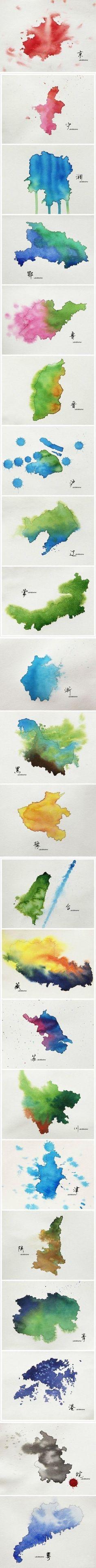将中国各省的轮廓以特殊色彩构成水墨形式展... 来自这不是历史 - 微博