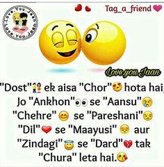 40 Best Friend Poems Hindi Images Friend Poems Friends Quotes Friendship Quotes
