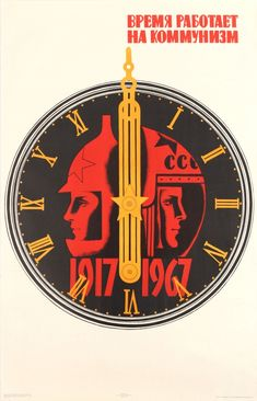 1967 Artist L. Levshunova Size (cm) 92x58.5.