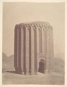 archaeoart: Tower of Toghrul, Rey, northern Iran, circa...