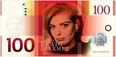 New drachma proposal B by Pavlos Vatikiotis, via Behance Branding, Museum Of Modern Art, National Museum, Line Drawing, Proposal, Behance, Photoshop, News