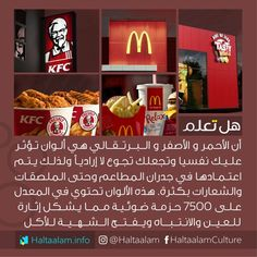 Wisdom Quotes, True Quotes, Motivational Quotes, Inspirational Quotes, Do You Now, Kfc, Change My Life, Health Advice, Life Skills
