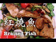 YouTube CHINESE BRAISED FISH