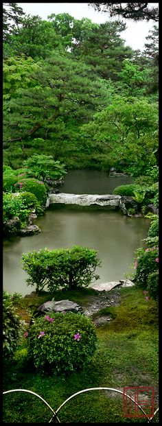 nature | garden | japan | tojiin temple