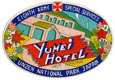 https://flic.kr/p/5vsTER | Untitled | Yumei Hotel Japan Luggage Label