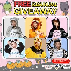 FREE Halloween Kigurumi Giveaway (˘▾˘) Here's a monster treat from Kigu Kawaii! JOIN NOW ► http://on.fb.me/1ZZkPuj We are giving away any of these comfortable kigurumi onesies for FREE! Just follow the mechanics! 1 winner will receive 1 kigurumi of his/her own choice. Contest will run from October 22, 2015 - October 28, 2015. We will announce our winner on our newsletter and social media accounts on October 29, 2015. Good Luck!