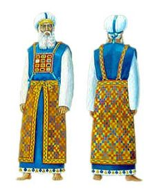 """Those vestments which were common to all priests, were the Priestly undergarments, tunic, and turban. The vestments that were unique to the High Priest were the Priestly robe (me'il) (""""Robe of the Ephod""""), the Ephod, the Priestly breastplate with twelve gems, sash, turban, on which a golden plate inscribed with the words: """"Holiness unto YHWH"""" was attached to the mitznefet."""