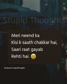 Mujy to bhut ati hai 😂😂😂😂 Sarcastic Qoutes, Funny Quotes In Urdu, Stupid Quotes, Funny Girl Quotes, Crazy Quotes, Jokes Quotes, Best Quotes, Girly Attitude Quotes, Girly Quotes