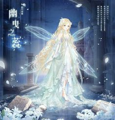 Character Art, Character Design, Oc Manga, Nikki Love, Card Captor, Art Corner, Anime Dress, Anime Princess, Image Manga