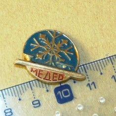 Insigna de colectie - arta - fulg de nea - zapada -RUSIA-2+1 gratis - RBK10471 Accessories, Russia, Jewelry Accessories