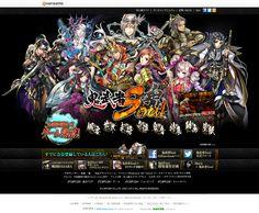 鬼武者Soul Online