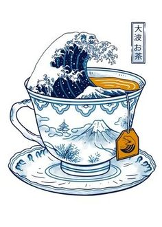 Japanese Retro poster prints by vp trinidad | Displate Stylo Art, Photo Polaroid, Japanese Poster Design, Japanese Design, Hxh Characters, Japon Illustration, Poster Design Inspiration, Design Posters, Tea Art