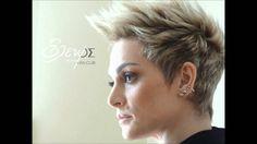 Η επιμονή σου-Ζουγανέλη Music Lyrics, My Music, Greek Music, Best Songs, Dance, My Love, Hair Styles, Ears, Google