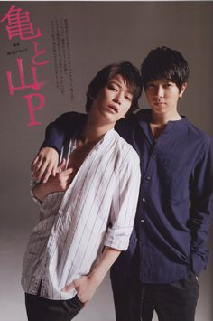 Kame to Yamapi  Kame knows exactly just how much we love seeing them acting like lovebirds XD   #no complaints  2017 mag #sexy turtle