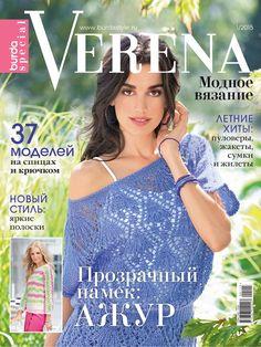 View album on Yandex. Knitting Books, Lace Knitting, Knitting Patterns, Crochet Patterns, Crochet Book Cover, Crochet Books, Knitting Magazine, Crochet Magazine, Crochet Chart