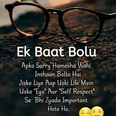 Ek Baat Bolu True Love - Get here latest collection, Heart Touching Shayari at One Love Quotes, Just Friends Quotes, Life Quotes Pictures, Real Life Quotes, Hurt Quotes, Love Picture Quotes, Bff Quotes, Reality Quotes, Relationship Quotes