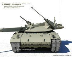 Трёхмерная модель прототипа перспективного российского танка « « Военно-патриотический сайт «Отвага» Военно-патриотический сайт «Отвага»