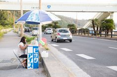 Roadside Ice Cream Cart