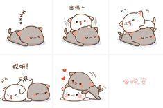Sweet Drawings, Kawaii Drawings, Chibi Cat, Cute Chibi, Cute Cartoon Images, Cute Love Cartoons, Cute Gif, Funny Cute, Anime Cat