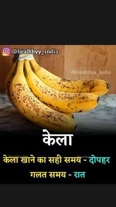 Interesting Science Facts, Interesting Facts About World, Gernal Knowledge, General Knowledge Facts, Wow Facts, Real Facts, Good Health Tips, Natural Health Tips, Healthy Teeth