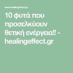 Mindfulness, Math Equations, Health, Health Care, Consciousness, Salud