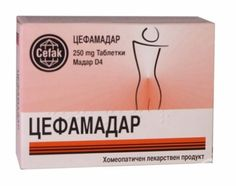 CEFAMADAR Homeopathic diet weight loss tablets 100 - http://weight-loss.mugambogroup.com/cefamadar-homeopathic-diet-weight-loss-tablets-100/
