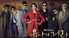 Yoo Na's Street Subtitulado al Español Mbc Drama, Audio Latino, Korean Drama Movies, Drama Korea, Video New, Episode 5, Love Affair, New Shows, Yoona
