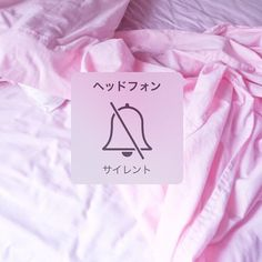 Best aesthetics pastel · 500 x 500 4 0 0 Aesthetic Colors, Aesthetic Grunge, Aesthetic Pastel Pink, Peach Aesthetic, Aesthetic Pictures, Cute Pink, Pretty In Pink, Imagenes Color Pastel, Japanese Aesthetic