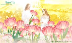 Heaven's story through the pictures > The Flowers That Look Like Tulips in Heaven Jesus Father, Catholic Art, Im In Love, Savior, First Love, Spirituality, Heaven, Universe, Bible