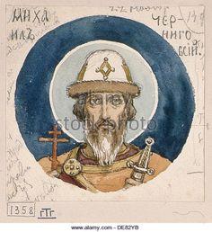 Saint Prince Michael of Chernigov (Study for frescos in the St Vladimir's Cathedral of Kiev), 1884-1889.